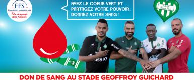 Collecte exceptionnelle de sang au Stade Geoffroy Guichard